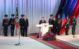 В Донецке состоялась инаугурация Дениса Пушилина