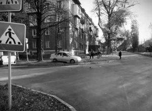 Обращение жителей Макеевки к главе города в связи с ДТП