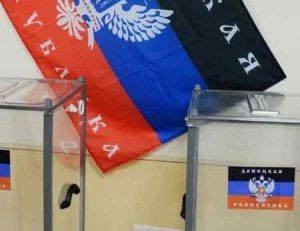 Выходные дни в Макеевке 9 и 12 ноября из-за выборов