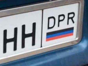 Что означает DPR на номерах ДНР – расшифровка автономеров