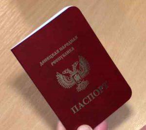 Паспортные столы Макеевки: адрес и график работы приема граждан