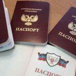 Паспортные столы Макеевки