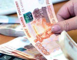 Повышение пенсий в 2019 году в Макеевке и ДНР
