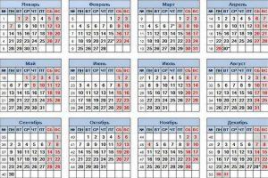 Календарь на 2019 год с выходными и праздничными днями в Макеевке
