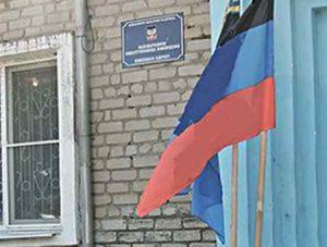Макеевский городской центр занятости сообщает вакансии март 2019 года