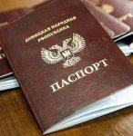Что нужно для получения паспорта ДНР?