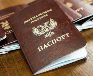 Паспорт ДНР: документы, где и как можно получить?