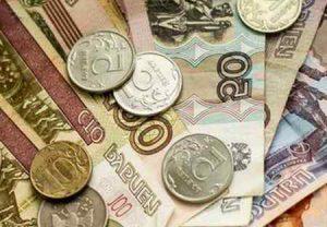 Размеры социальных выплат по Макеевке на 2019 год