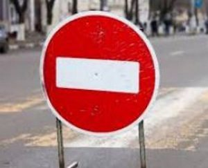 В Макеевке на 9 мая будет ограничено движение транспорта