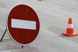В Макеевке на 9 мая будет перекрыто движение транспорта