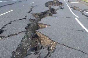 Землетрясения в Макеевке, поселок Объединенный Советского района