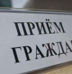 Как обратиться в администрацию города Макеевки