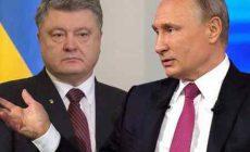 Владимир Путин ввёл новые санкции против Украины